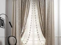 19 Best curtains images in 2019   Bedrooms, Homemade home ...