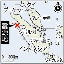 「2005年 - スマトラ島沖地震碑」の画像検索結果