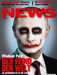 """Россия должна отказаться от поддержки фэйковых выборов на Донбассе. Этот вопрос обсудят лидеры """"Нормандской четверки"""", - Елисеев - Цензор.НЕТ 3856"""