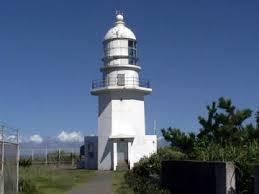 「剱崎灯台」の画像検索結果