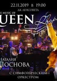 Афиша Санкт-Петербург ноябрь 2019 Куда сходить