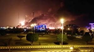 Drones attack world's largest oil refinery in Saudi Arabia — Quartz
