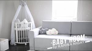 Интерьер ДЕТСКОЙ комнаты. <b>BABY</b> ROOM! - YouTube