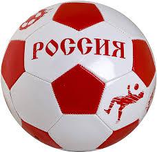 Купить SHENZHEN <b>Мяч футбольный</b> Россия <b>размер</b> 5 глянцевый ...