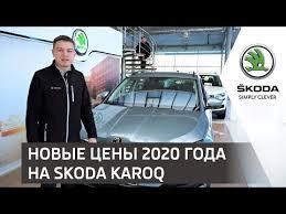 В гостях у <b>SKODA</b>: Марина Яковенко об участии в проекте ...