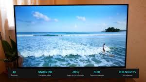Шикарный по качеству картинки, доступный ТВ! <b>Hisense</b> 43 ...