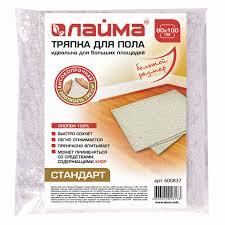 <b>Тряпка для мытья</b> пола 80х100 см, плотность 190 г/м2 – купить по ...