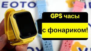 Детские GPS часы <b>Smart Baby Watch</b> G100 - часы с GPS Q65 ...