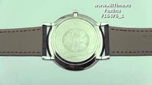 <b>Мужские</b> наручные <b>часы Festina F16476</b>/1 - YouTube