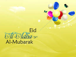 Beautiful Bakra Eid Mubarak HD Wallpaper for free download
