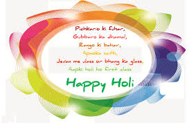 happy holi images flaming ideaz happy holi pictures in hd