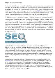 hiring an seo agency assessment is key