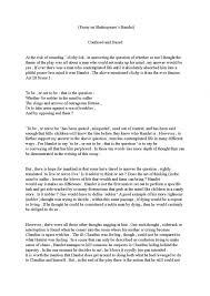 college essays college application essays example of a literary  college essays college application essays literary essays examples literary analysis essay example middle school literary analysis