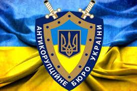 В октябре в Харькове откроется управление НАБУ, - Сытник - Цензор.НЕТ 3204