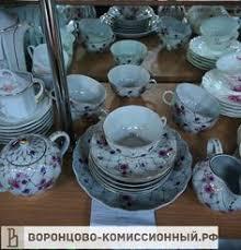 <b>Столовый сервиз</b>, 79 <b>предметов</b>, Германия, 28000 рублей ...