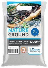 <b>Грунт</b> UDeco River Marble Мраморный песок 2 л, 2.8 кг — купить ...