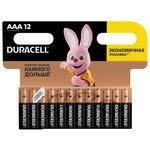 <b>Батарейки</b> и <b>аккумуляторы</b> для аудио- и видеотехники — купить ...