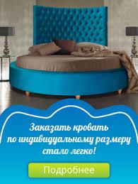 <b>Подушки</b> для сна в Москве от производителя - интернет-магазин ...