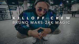 <b>Bruno Mars</b> - <b>24K</b> Magic | Killoff Crew Dance Video - YouTube