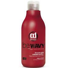 <b>Лосьон для завивки</b> волос Constant Delight Be Wavy Perm Lotion ...