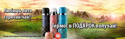 Купить <b>мини печь</b> в Москве