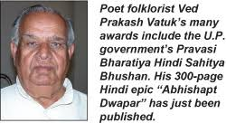 One should remember that the first thesis about or on a Hindi subject was not written in Hindi by an Indian but by a foreigner, Father Kamil Bulke. - sep07_hindi-vedprakashvatuk