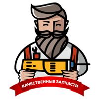 Запчасти для <b>цепных</b> электропил <b>Bosch</b>: купить в Москве по ...