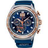 Наручные <b>часы Seiko</b>: Купить в Москве | Цены на Aport.ru