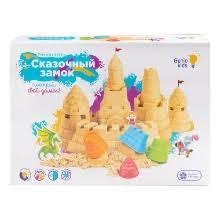 <b>Кинетический песок GENIO</b> KIDS — купить в интернет-магазине ...