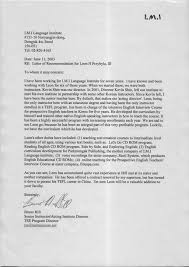 leon s resume c v junior teachers letter of recommendation