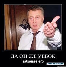 Кандидаты в президенты Польши Коморовский и Дуда заявили о необходимости поддержать Украину - Цензор.НЕТ 3920