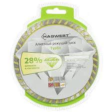 <b>Диск отрезной алмазный Hagwert</b> 500018, 125 мм в Москве ...