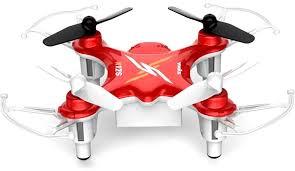 Радиоуправляемый <b>квадрокоптер Syma X12S</b> Nano купить ...