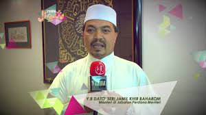 Image result for jamil khir