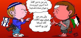 پوستر کاریکاتور