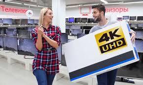 Стоит ли покупать <b>телевизор 4K UHD</b> – и зачем