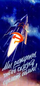 soviet union vs united states space race of technology we were born to make the fairy tale come true 1960