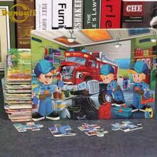 <b>24 Piece</b> Puzzle