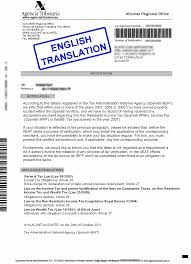 have you received this letter aacute baco advisers click here to see a translated version of the letter