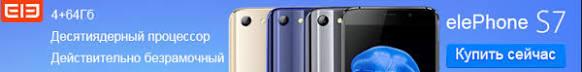 Motorola Moto G (3rd gen) - Обсуждение - 4PDA