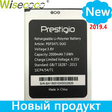 wisecoco p2 lite 7100mah newly produced battery for blackview high quality phone replace tracking number