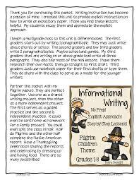 essay on media consumptionwhy nyu stern essays