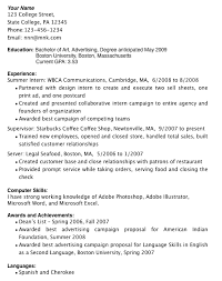 resume samples for college students   no work experience         resume samples for college students   no work experience