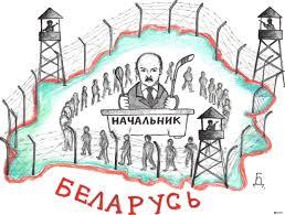 Белорусов обязали платить за содержание в СИЗО - Цензор.НЕТ 123