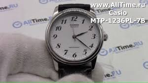 Обзор. Мужские наручные <b>часы Casio</b> MTP-<b>1236PL</b>-<b>7B</b> - YouTube