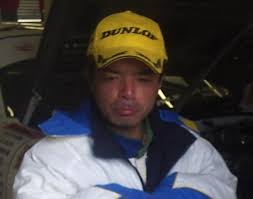 Ken Nomura - Wikipedia