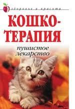<b>Нестерова Дарья Владимировна</b> - купить книги автора или ...