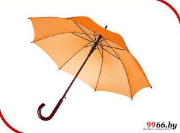 <b>Зонт UNIT Standard</b> Orange, цена 39 руб., купить в Минске ...