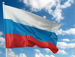 Картинки по запросу российский флаг