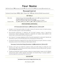 office skills resume office clerk skills resume office admin receptionist job description resume casaquadro com microsoft office skills resume template medical office assistant skills resume